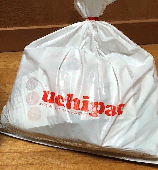 uchipac『超時代のお惣菜』