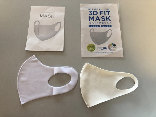 mask made in Japan